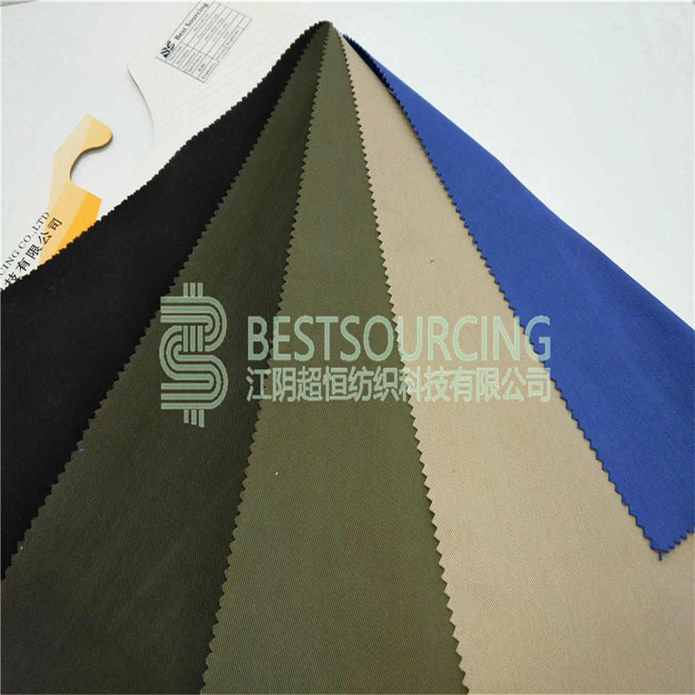 310g/m2 Solid Twill